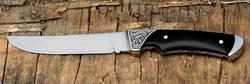 Vásárolni Univerzális kés