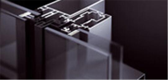 Vásárolni Schüco AWS 102 ablak