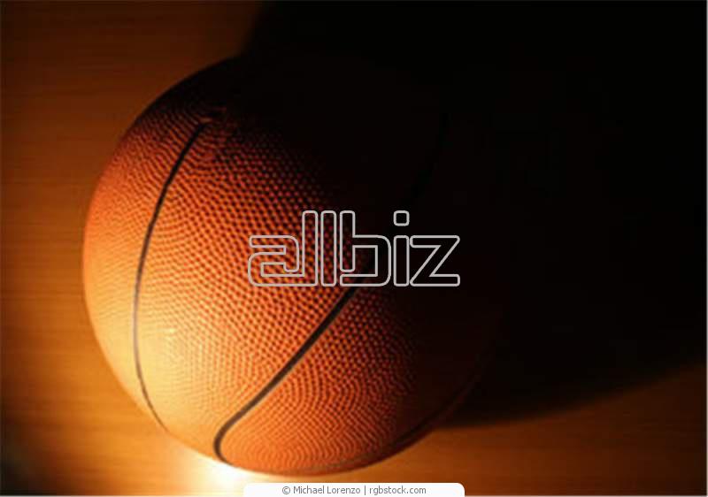 Vásárolni Kosárlabda