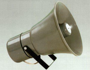 Vásárolni H10 C10 hangsugárzó