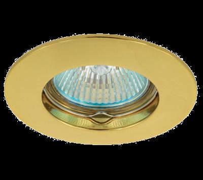 Vásárolni Beépíthetö hidegtükrös lámpatest nikkel