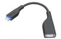 Vásárolni Nokia CA-157 USB adatkábel