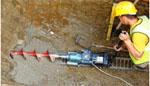 Vásárolni Egy fázisú elektromos talajfúrógép