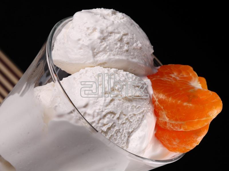 Vásárolni Jégkrémgyártó berendezések