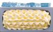 Vásárolni Pina Colada fagylalt