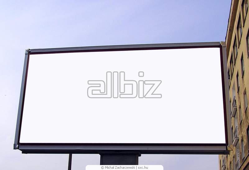 Vásárolni Pizza reklámtábla