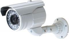 Kültéri IR LED-es csőkamera GPRO 1565