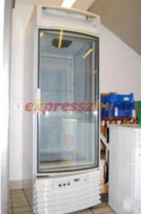Domborított üveges fagyasztószekrény