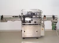 BZO típusú lineáris cimkéző automata védjegyre