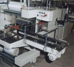 Automata rendszerű PR 500