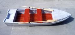 Alumínium testű csónak alaptípusok méretjegyzéke