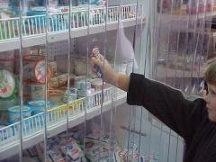 PVC függönyök  Tejhűtőre
