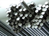 Kör alakú acélok