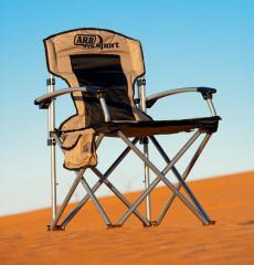 ARB összecsukható szék