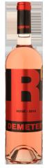 Rosé bor 2010