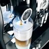 Autómatikus Kávéfőzőgép